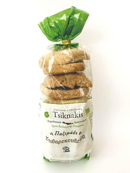 Cretan Organic Barley Rusk - Dakos Salad